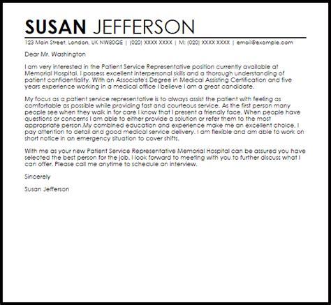 Patient Service Representative Cover Letter Sample
