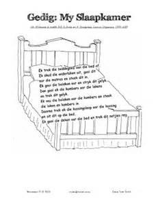 My Dream Bedroom Essay Miss Tyler Smith S Montessori 9 12 Class