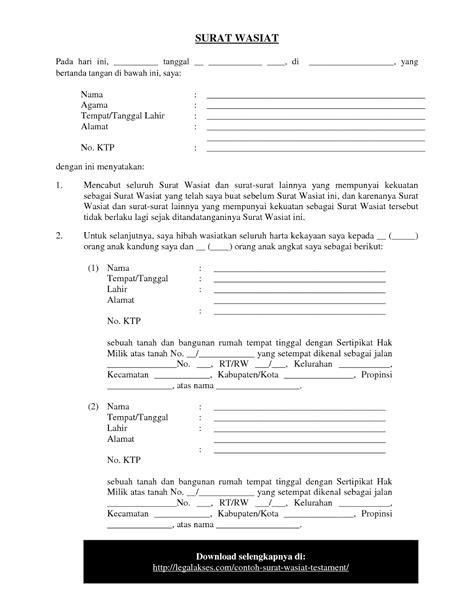 contoh surat warisan wisata dan info sumbar