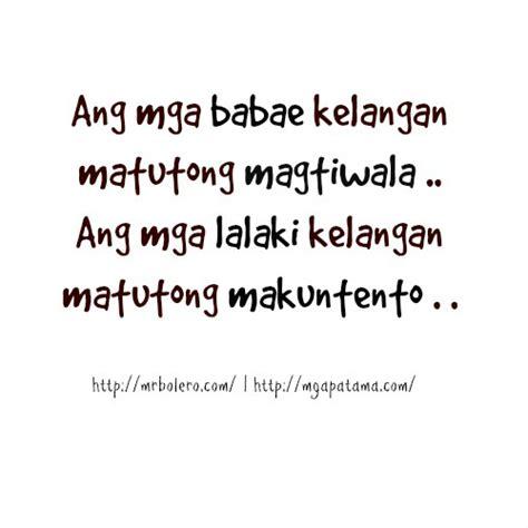 self kowts tagalog best bolero banat tagalog quotes and sayings papogi