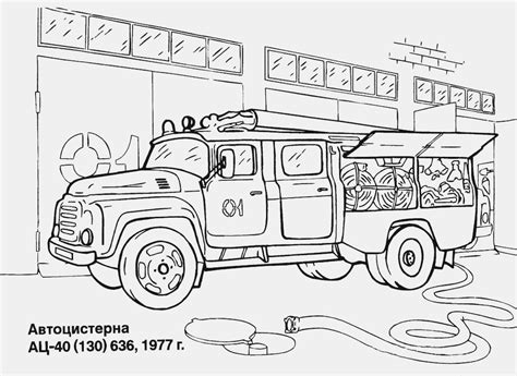 fire truck coloring page pdf fire truck coloring page and printable az coloring pages