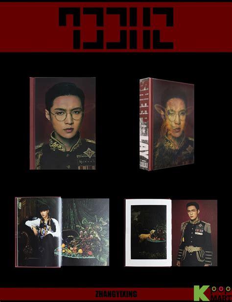 Lay Mini Album Vol 1 Lose lay mini album vol 2 lay 02 sheep