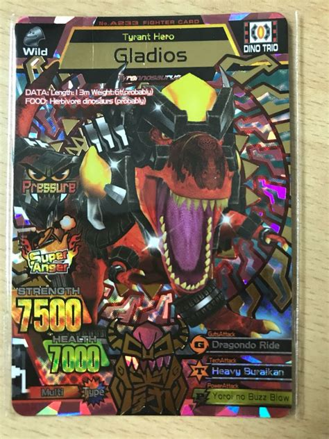 strong animal kaiser maximum  ultra rare card gladios