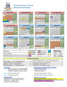 school calendar mns bahrain multinational school bahrain