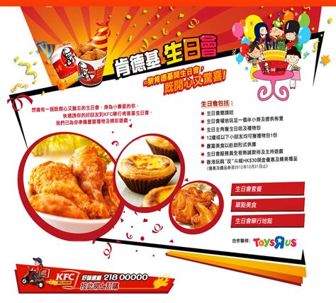 kfc buffet price 2015 release date price and specs