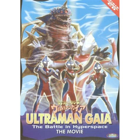film ultraman agul vcd ultraman gaia movie video unggul