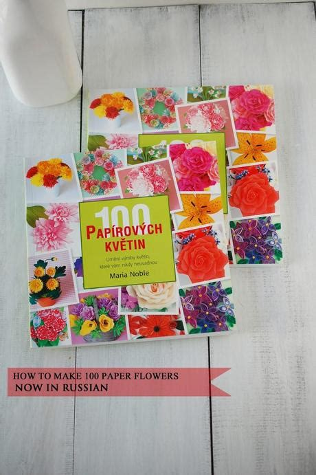 How To Make 100 Paper Flowers - how to make 100 paper flowers in russian paperblog