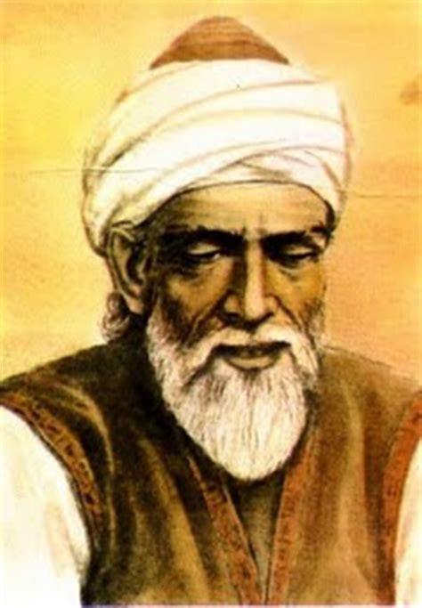 Buku 10 Pahlawan Penyebar Islam M Mahmud Al Qadhi biografi abu wafa sang matematikawan jenius biografiku biografi dan profil tokoh
