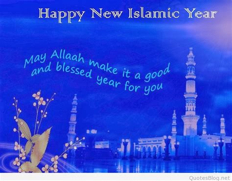 happy islamic  year images wallpapers status dp  quotes