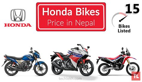 honda cbr bikes price list honda bike price in nepal 2017 honda bikes in nepal
