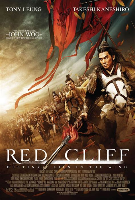 film china red cliff overlooked movies red cliff international version