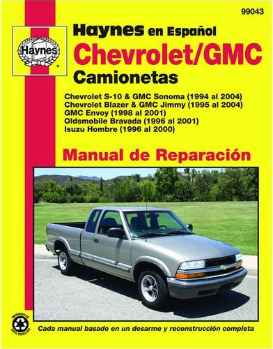 chilton car manuals free download 1999 isuzu hombre electronic valve timing contents contributed and discussions participated by jason hodge blacmoredust25 diigo groups