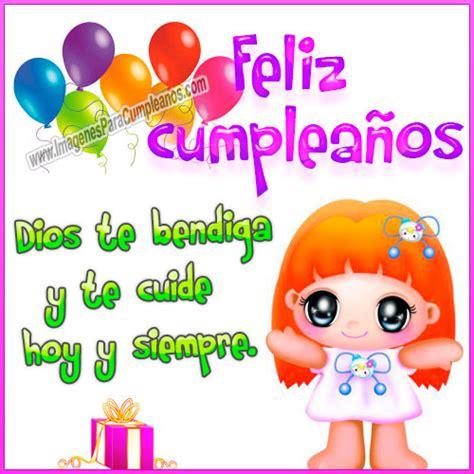 imagenes happy birthday prima feliz cumplea 241 os con mensajes cristianos parte 1 ツ