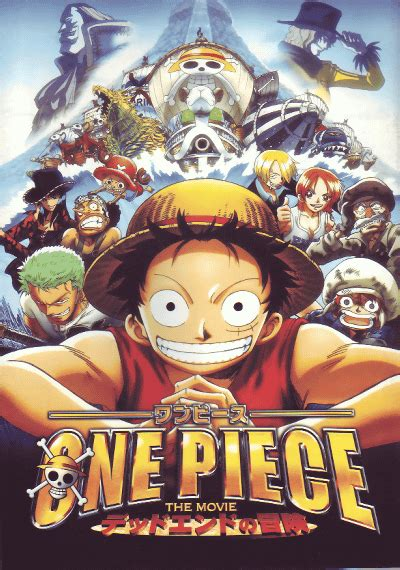 film one piece wikia movie 4 alternative poster