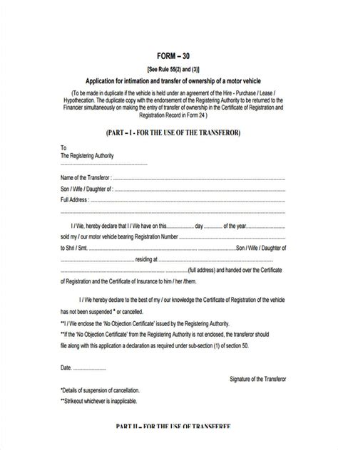 transfer form motor vehicle motor vehicle transfer of ownership form vehicle ideas