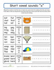 short vowel sounds quot a quot worksheet education com