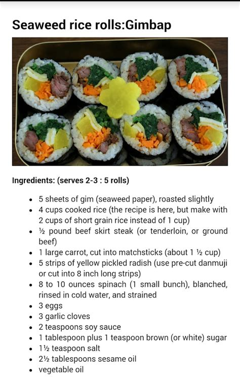 recipes for treats korean food recipes android apps on play
