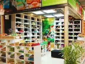 Handmade Stores - saboo thailand สบ ไทยแลนด สบ แฮนด เมด สบ สม นไพร