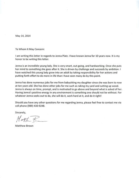 Letter Of Recommendation For A Finance Manager personal testimony portfolio