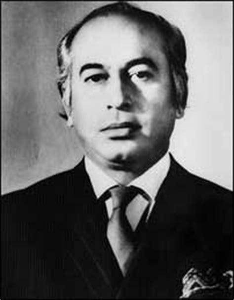 chaudhry muhammad ali biography zulfikar ali bhutto profile biodata updates and latest