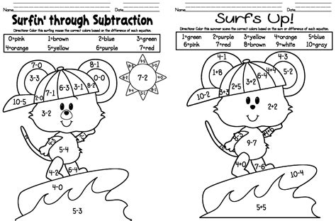 Kelly And Kim S Kindergarten Kreations Addition Addition Coloring Pages
