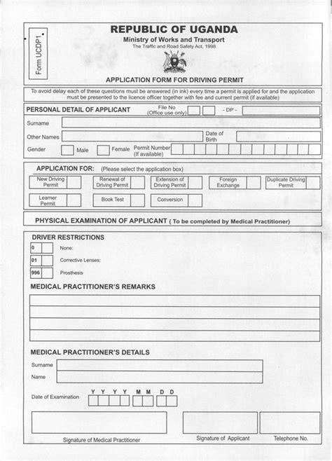 application letter for driving license application letter for drivers license 28 images