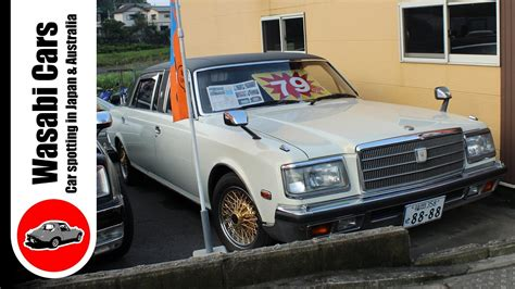 toyota century for sale usa sale of the century a 1996 toyota century limous