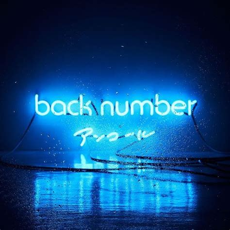 back number ost back number encore album download mp3 flac zip rar