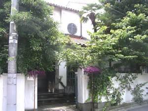 House Of Lotus