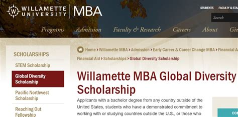 Mba Diversity Fellowship Program willamette mba global diversity scholarship 2017 usa