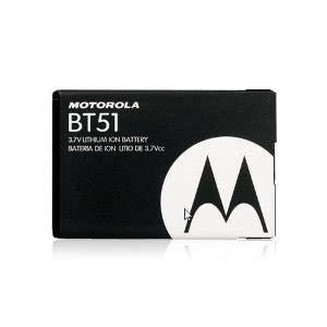 Travel Charger Motorola Jadul E1000 Vintage Li Ion Brand New J11211151 bt51 3 7 volt li ion battery for motorola cellphones aka snn5814a