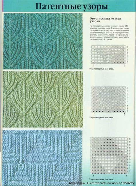 how to do brioche knitting зигзаг патентная резинка спицами видео 4 тыс изображений