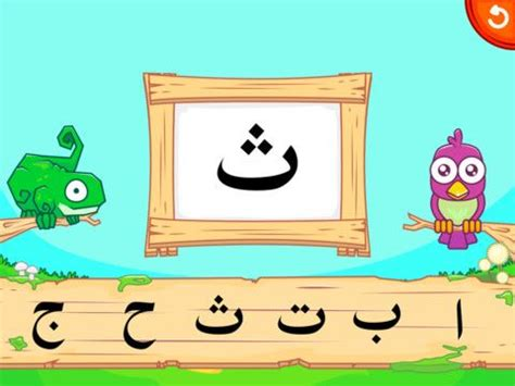 Hijayah Top 17 best images about arabic on arabic alphabet and language