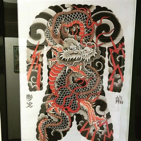 ivan tattoo oriental horisada tattoo pinterest irezumi tattoo and japanese