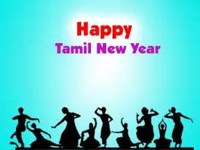 happy new year 2016 tamil messages sms new year tamil