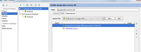 layoutinflater exception android google maps api v2 noclassdeffounderror