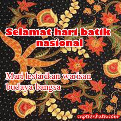 dp bbm hari batik nasional  oktober terupdate
