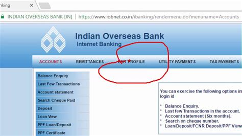 indian bank banking how to register iob mobile banking tamil banking