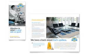 cleaning service brochure templates janitorial office cleaning tri fold brochure template design