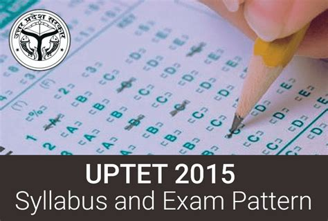 uptet exam pattern all you need to know about uptet 2015 onlinetyari blog
