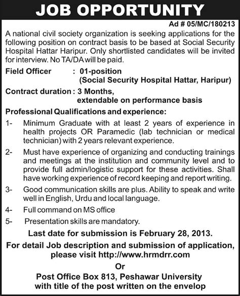 best photos of sle job ads in newspaper newspaper job
