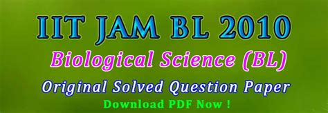 question pattern of jam 2016 iisc bl 2010 question paper answer key pdf