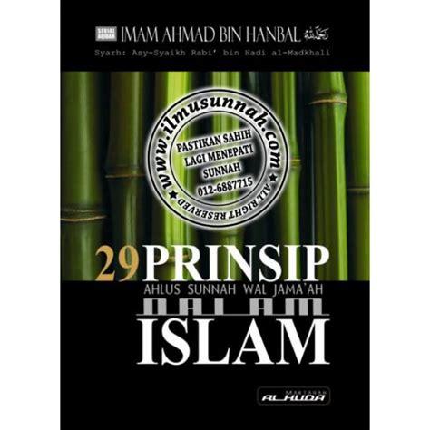 Manhaj Ahlus Sunnah Dalam Tazkiyatun Nufus 29 prinsip ahlus sunnah dalam islam syarah ushulus sunnah imam ahmad
