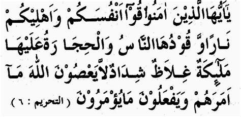 contoh khutbah singkat dengan doa yang singkat contoh khutbah jumat teks khutbah jumat singkat share