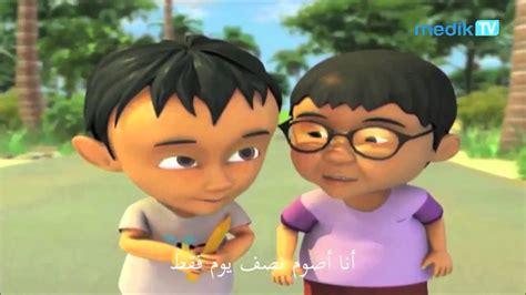 download film ipin dan upin terbaru bag 2 upin ipin terbaru bliblinews com