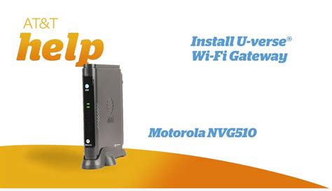 u verse wi fi gateway self install at t