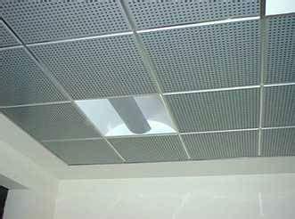 controsoffitto in alluminio controsoffitti in alluminio controsoffitti
