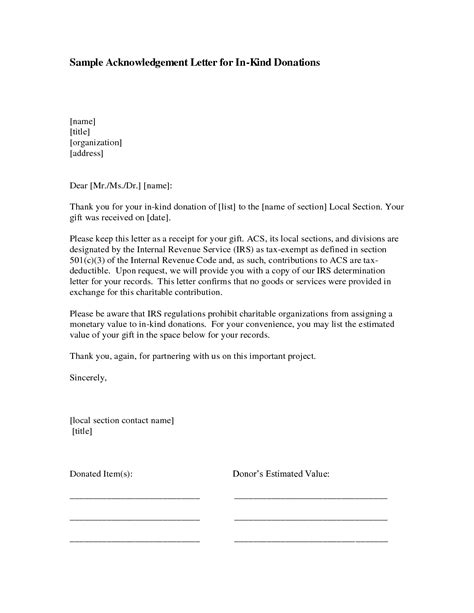 donor acknowledgement letter template best photos of gift donation letter template thank you