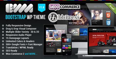bootstrap themes discount code ewa bootstrap multi purpose wordpress theme bizzkom