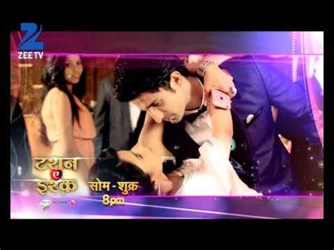 tashan  ishq hindi serial zee tv serial kunj
